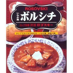 エム・シーシー食品 MCC 渋谷ロゴスキー田舎風ボルシチ 250g フード ボルシチ