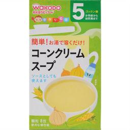 和光堂 和光堂 手作り応援 コーンクリームスープ 5ヶ月頃から 8包 ベビー&キッズ 離乳食 初期 スープ(5ヶ月頃から)