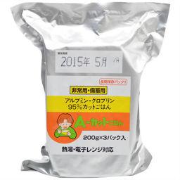 越後製菓 越後製菓 非常用・備蓄用 Aカットごはん 長期保存パック 200g×3パック入 フード ごはん(非常食)