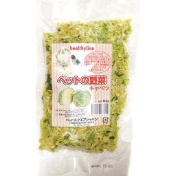 ペットスクエアジャパン ヘルシーライン ペットの野菜 キャベツ 180g 健康食品 酵素 粒・カプセル