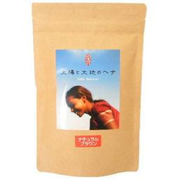 エコノワ 太陽と大地のヘナ ナチュラルブラウン 100g 健康食品 黒酢