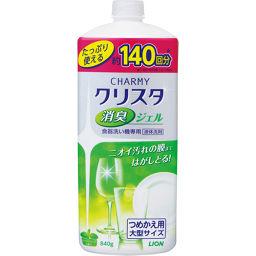 ライオン CHARMY(チャーミー) クリスタ消臭ジェル つめかえ用 大型サイズ 840g 日用品 コンパクト歯ブラシ