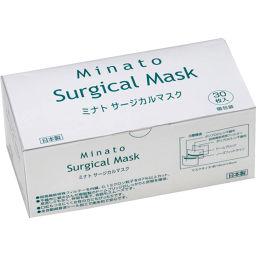 ミナト製薬 ミナトサージカルマスク 30枚入 衛生医療 マスク全部