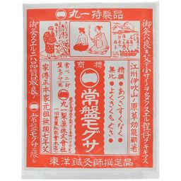 丸一製薬 常盤もぐさ 健康食品 ビタミンC パウダー(粉末)