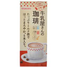 和光堂 牛乳屋さんの珈琲 16.5g×5本 介護 おかず(介護食)