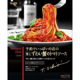 エスビー食品 予約でいっぱいの店の極上ずわい蟹のトマトソース 156g フード 親子丼の素・たれ
