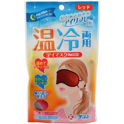 ケンユー アイリフレDX 温冷両用アイマスク ジェル袋付 レッド 衛生医療 子供用マスク