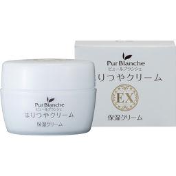 中一メディカル ピュールブランシェ はりつやクリームEX 50g 化粧品 保湿美容液