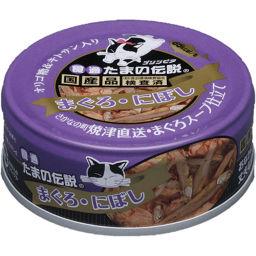 三洋食品 食通たまの伝説 まぐろ・にぼし 80g ペット用品 猫缶(シングル缶)