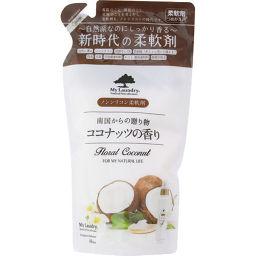 ウエルネスボーテ マイランドリー ココナッツの香り 詰替用 480ml 日用品 柔軟剤