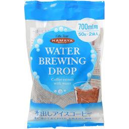 ハマヤ ハマヤ 水出しアイスコーヒー 50g×2袋 水・飲料 ドリップコーヒー