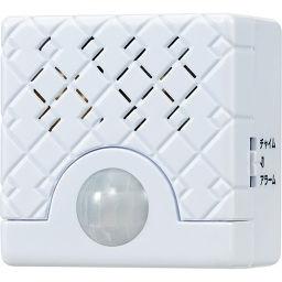 朝日電器 ELPA 人感センサー チャイム・アラーム ホワイト PIR-AL200(W) 家電 センサーアラーム