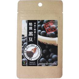 梶商店 natural stock 日本の野菜パウダー 焙煎黒豆 25g 健康食品 さつまいも