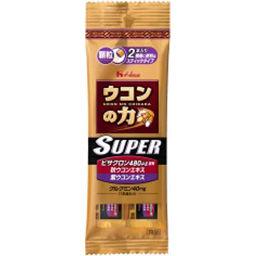 ハウスウェルネスフーズ ウコンの力 顆粒 スーパー 1.8g×2本入り 健康食品 ウコン(うこん)