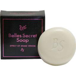 クロバーコーポレーション Belles Secret Soap 100g 化粧品 ボディローション全部