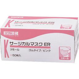 川本産業 カワモト サージカルマスク ER スモール ゴムタイプ ピンク 50枚入 日用品 オーラルケアシート