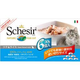ファンタジーワールド シシア キャット ツナ&ライス マルチパック 50g×6個 ペット用品 キャットフード(ウエット・猫缶)