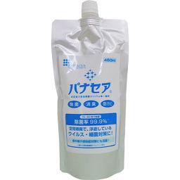 パナセア パナセア 詰替用 450ml 衛生医療 消毒・除菌剤