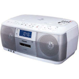 Component Radio And Cassette Player ー The Best Place To Buy Japanese Quality Products Samurai Mall