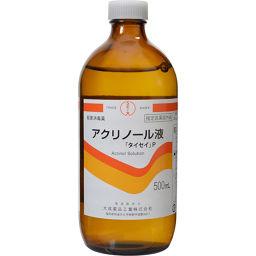 大成薬品 大成 アクリノール液 タイセイP 500ml 衛生医療 消毒液・消毒スプレー(キズ用)