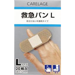 キョーリキ CARELAGE(ケアレージュ) 救急バン 半透明タイプ Lサイズ 20枚入 衛生医療 眼帯全部