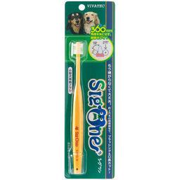 ビバテック シグワン 小型犬用歯ブラシ 1本 ペット用品 猫爪とぎ(爪磨き)