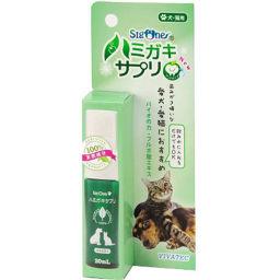ビバテック シグワン ハミガキサプリ 20ml ペット用品 デンタルケア用品(犬用)