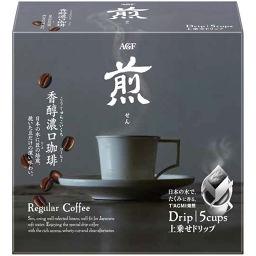AGF(味の素ゼネラルフーヅ) AGF 煎(せん)レギュラー・コーヒー 上乗せドリップ 香醇濃口珈琲 10g×5袋 水・飲料 ドリップコーヒー