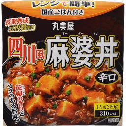 丸美屋食品工業 四川風麻婆丼 辛口 国産ごはん付き 280g フード どんぶり(レトルト)