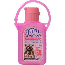健栄製薬 手ピカジェル おでかけホルダー付き ローズの香り 60ml 衛生医療 除菌スプレー