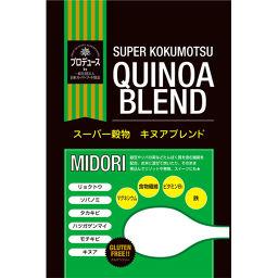 小谷穀粉 OSK スーパー穀物 キヌアブレンド MIDORI 300g 健康食品 キヌア(キノア)
