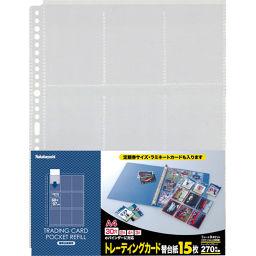 ナカバヤシ クリアポケット替台紙/トレーディングカード(9ポケット) A4・S型/29穴(マルチホールシステム) 15枚 BCR-6-N ホーム&キッチン カードホルダー