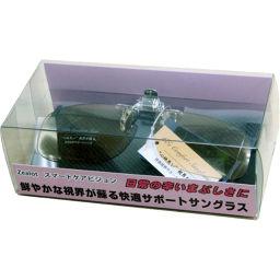 メイソウ企画 スマートケアビジョン クリップオンタイプ AW-301NSV 衛生医療 UVカットサングラス