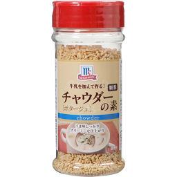 ユウキ食品 マコーミック チャウダーの素(顆粒) 85g フード チャウダー