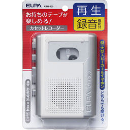 Asahi Denka Elpa Elpa Cassette Tape Recorder Recording Playback Ctr 300 Home Appliances Cassette Player Recorder ー The Best Place To Buy Japanese Quality Products Samurai Mall
