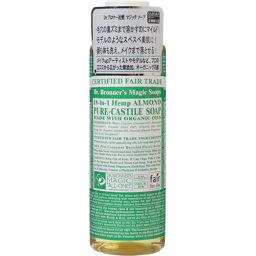 サハラ・インターナショナルグループ ドクターブロナー マジックソープ アーモンド 236ml (正規輸入品) 化粧品 液体洗顔料
