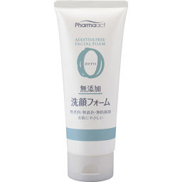 熊野油脂 ファーマアクト 無添加洗顔フォーム チューブ 130g 化粧品 洗顔フォーム
