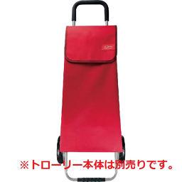 ワイ・ヨット レザルティスト トローリーバッグ ユニカラー ルビーレッド ホーム&キッチン ショッピングカート