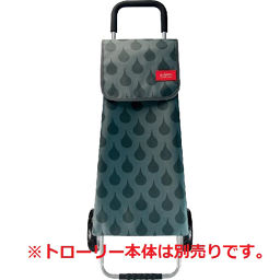 ワイ・ヨット レザルティスト トローリーバッグ ドロップ ホーム&キッチン ショッピングカート