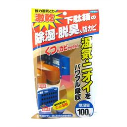 フマキラー 激乾 下駄箱用 1個入 日用品 除湿剤 靴用