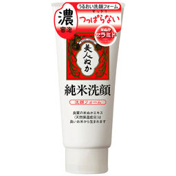 リアル 美人ぬか 純米 洗顔 135g 化粧品 洗顔フォーム