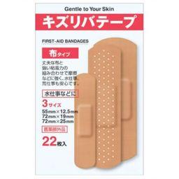 共立薬品工業 キズリバテープ布タイプ 3サイズ22枚 衛生医療 布タイプ絆創膏