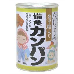 北陸製菓 金平糖入 備食カンパン 缶 110g フード カンパン