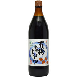 Soy Sauce ー The Best Place To Buy Japanese Quality Products Samurai Mall