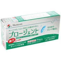 メニコン メニコン プロージェント タンパク洗浄液 7ペア入 衛生医療 ハードレンズ用タンパク除去