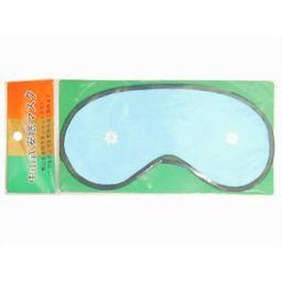 中山式産業 中山式 安眠マスク ブルー 衛生医療 アイマスク