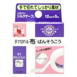 ニチバン ニチバン シルクテープ 衛生医療 布テープ