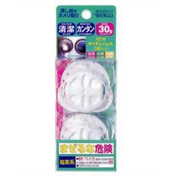 ウエ・ルコ NEWキッチンハンズ 30g*2P 日用品 洗浄剤 排水口(ヌメリとり)