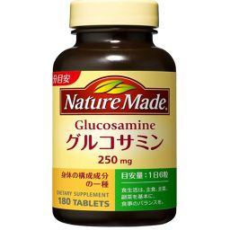 大塚製薬 ネイチャーメイド グルコサミン 180粒 健康食品 グルコサミン