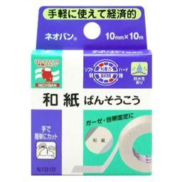 ニチバン ネオバン 衛生医療 紙テープ